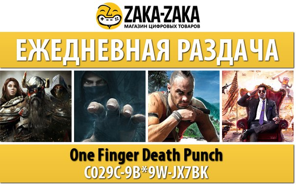 Zaka zaka бесплатные игры cs go 100 trade up