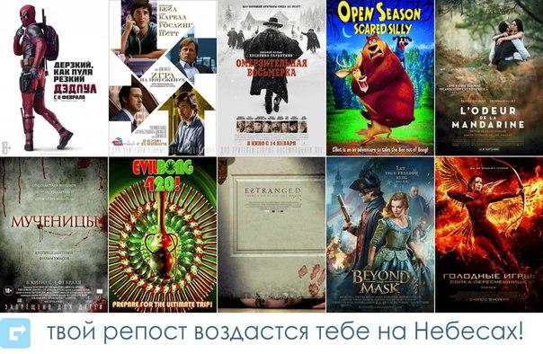 В России навечно заблокировали rutor org и 1 других торрент