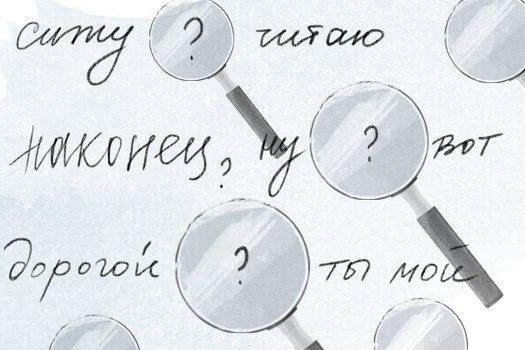 Мелочи пунктуации, которые могут испортить впечатление о вашем письме. 7 случаев, когда запятую очень хочется поставить, но делать этого не нужно: