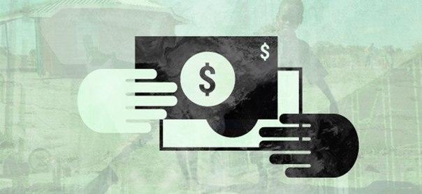 Правила проведения переговоров о цене