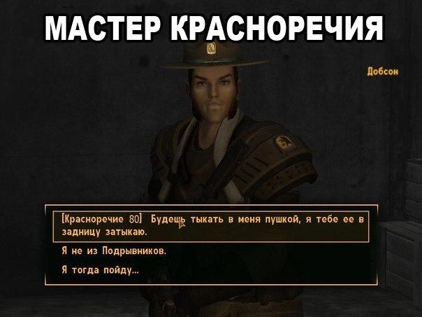 Изображение из интернета