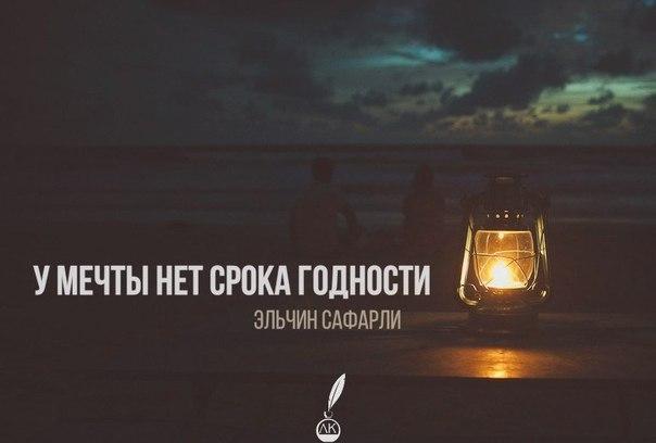 https://cs7050.vk.me/c540106/v540106589/33da9/LrJ4WFmuuVM.jpg