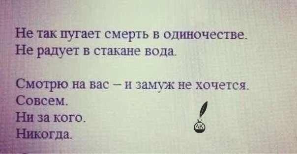 https://cs7050.vk.me/c540106/v540106589/34e12/XqXrXo-9ysM.jpg