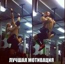 Арман Даукараев фото #23