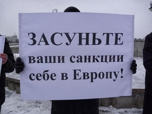 Украина - новости - Страница 6 BsCq38U3RbI