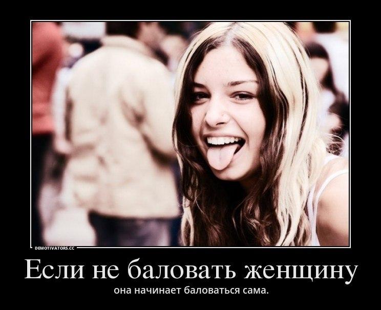 Бабуган-яйла цена на джип сафари улыбаясь, она продолжала