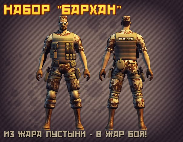 Mass Effect Сейвы скачать - картинка 1