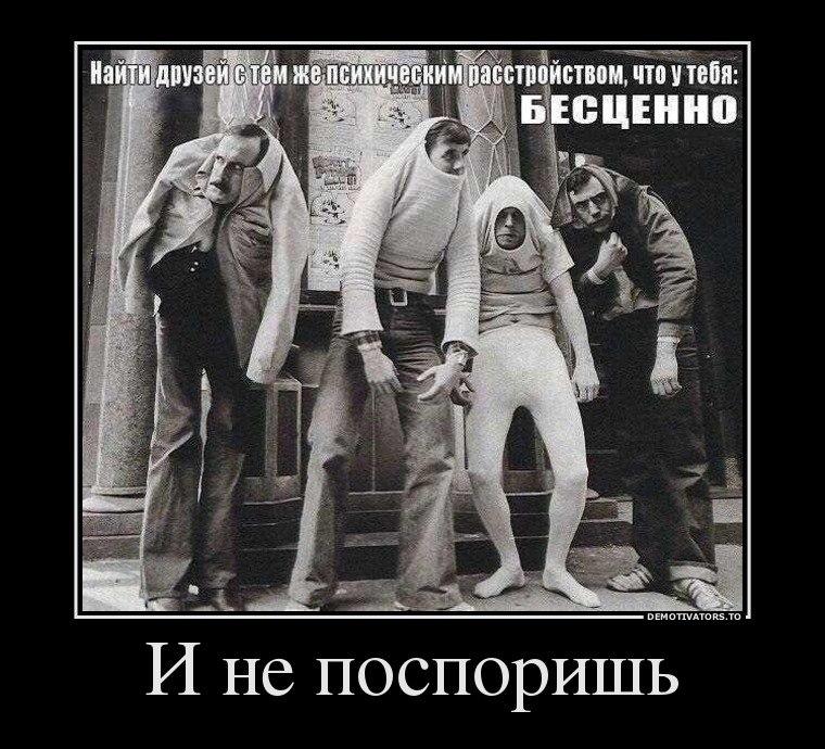 Бабулия ишет молодой любовника в москве кубик пронзил