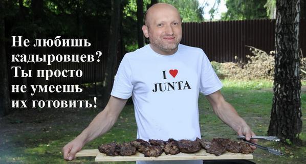 На должность спикера официально выдвинута пока только кандидатура Турчинова, - Антон Геращенко - Цензор.НЕТ 6505