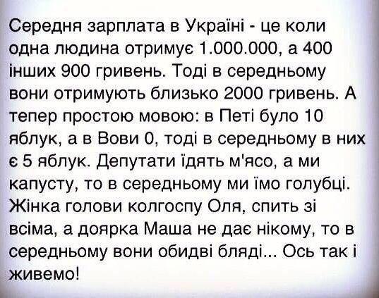 На должность спикера официально выдвинута пока только кандидатура Турчинова, - Антон Геращенко - Цензор.НЕТ 7911