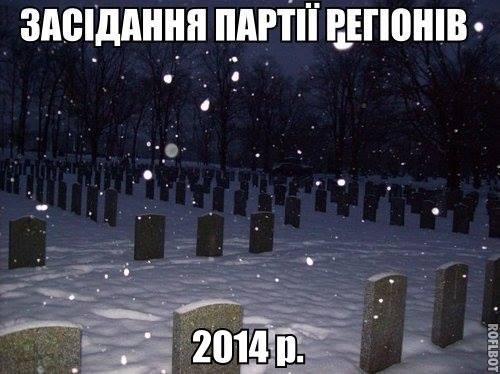 """Не зли Майдан"". Сегодня протестанты укрепили баррикады - Цензор.НЕТ 4515"