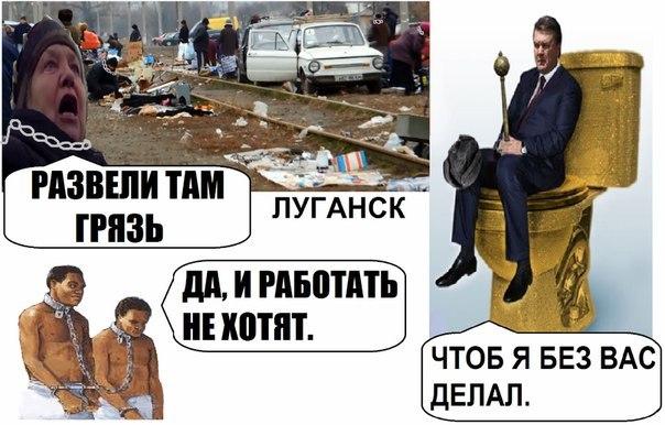 """""""Только он один, паскуда, знает, что парнишке ночь осталось жить"""", - фольклор антимайдана - Цензор.НЕТ 3636"""