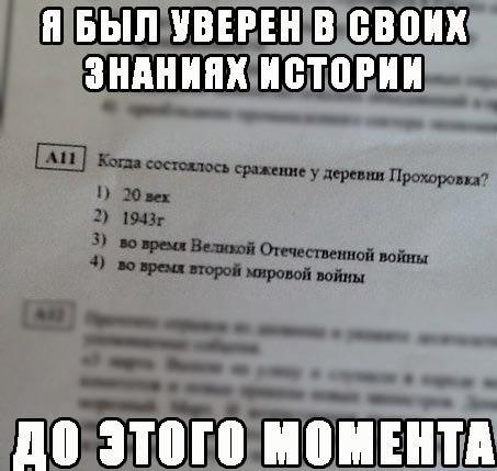 EWTaZX0kUb0.jpg