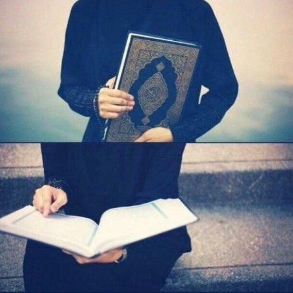 Лечите свое сердце-читайте Коран♥
