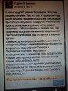 Яночка Гордон из города Киев