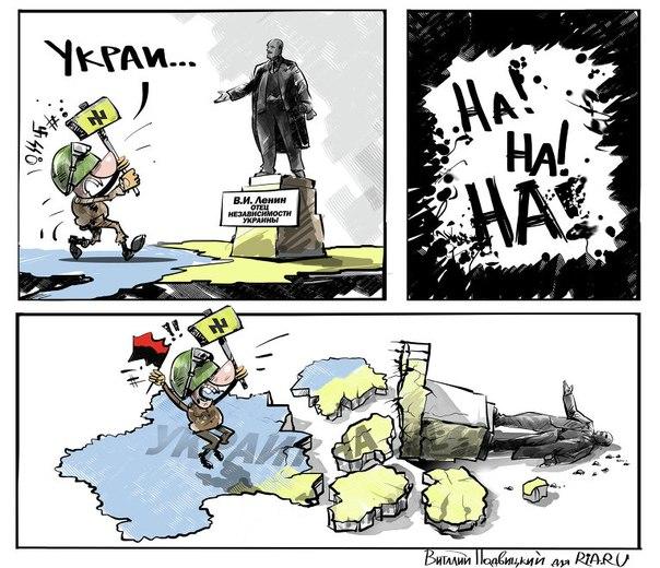 """""""Это просто праздник какой-то!"""": на Харьковщине упал еще один Ленин, - Геращенко - Цензор.НЕТ 7580"""