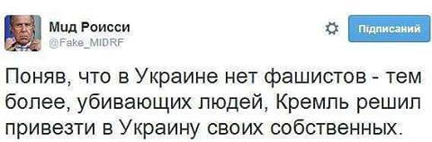 Выборов на Донбассе не может быть, пока там есть российские солдаты и наемники из Чечни и других частей мира, - Хармс - Цензор.НЕТ 7627