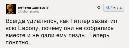 """В Вашингтоне одобрили частичный вывод войск РФ из Украины: """"Это хорошо, но предстоит сделать гораздо больше"""" - Цензор.НЕТ 6070"""