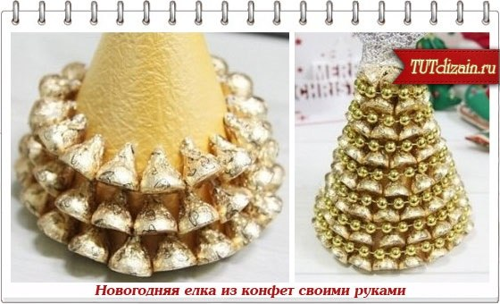 Декор своими руками конфеты