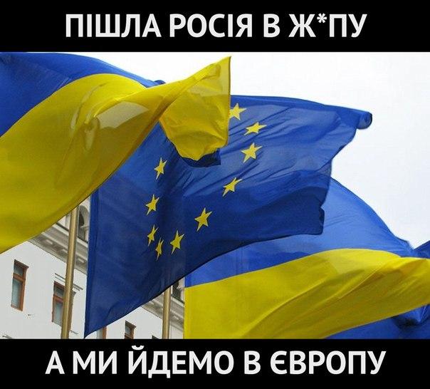 """""""Законы для ассоциации с ЕС должны быть проголосованы всеми политическими силами"""", - Яценюк - Цензор.НЕТ 4686"""
