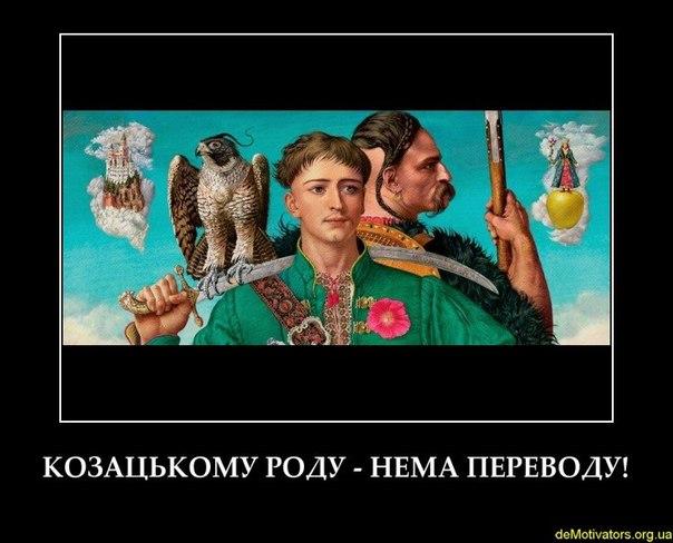 В годовщину Иловайской трагедии в центре Днепропетровска почтили память погибших Героев - Цензор.НЕТ 5884