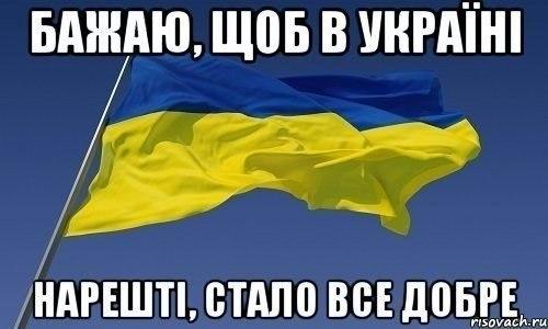 Документы по амнистии на переговорах в Минске ни разу не обсуждались, - Ирина Геращенко - Цензор.НЕТ 3672