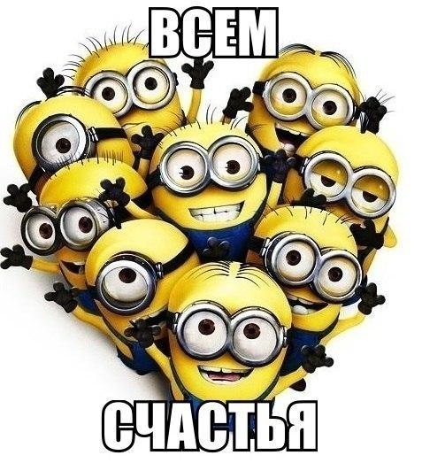 Всяко - разно 148 )))