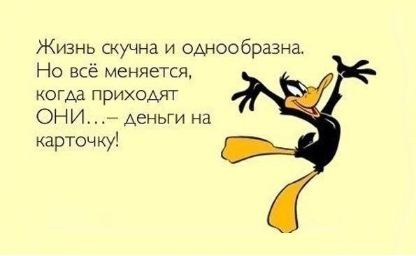 Всяко - разно 158 )))