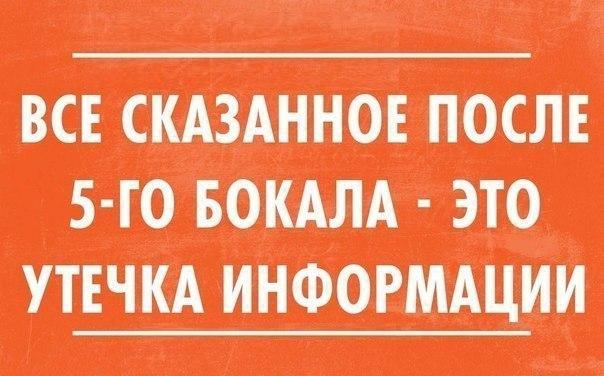http://cs7065.vk.me/c540106/v540106856/2be91/MO7juc7Fdus.jpg