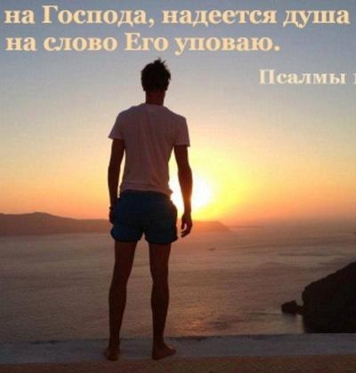 Артем Проценко