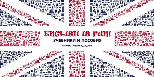 рисунки английский язык: