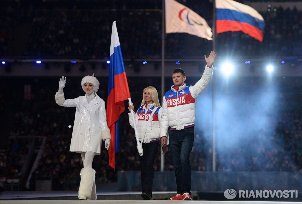Закрытие Паралимпийских игр