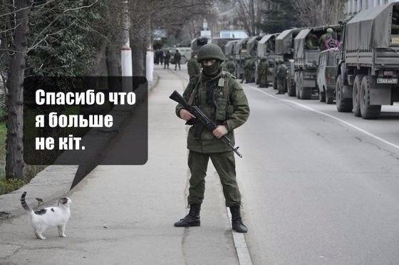 На российском ТВ Крым уже не является частью Украины - Цензор.НЕТ 9692