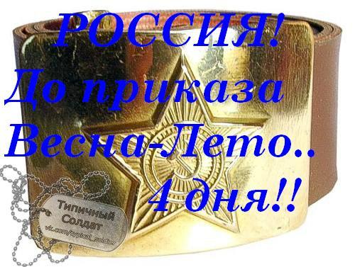 http://cs14110.vk.me/c540106/v540106875/22f0f/my38R0sySNc.jpg