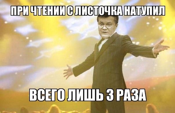 Янукович рассказал, что он жив и считает себя президентом - Цензор.НЕТ 7595