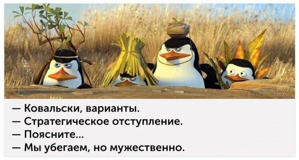 """Российско-асадовские войска бросили в Пальмире минимум 13 танков, 4 гаубицы, """"Шилку"""", БТС, 2 БМП, 1 БТР, много другой техники и вооружения - Цензор.НЕТ 9355"""
