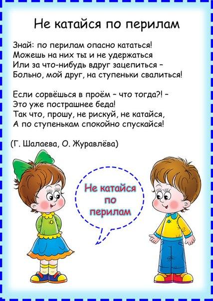 https://cs7053.vk.me/c540106/v540106891/5a821/pAm8plUP8ek.jpg