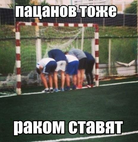 patsan-patsana-rakom-porevo-russkoy-pyanoy-babi