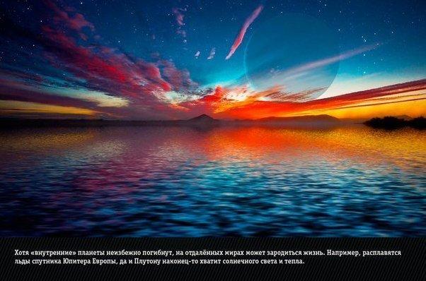 Фото №383462431 со страницы Александра Мальцева