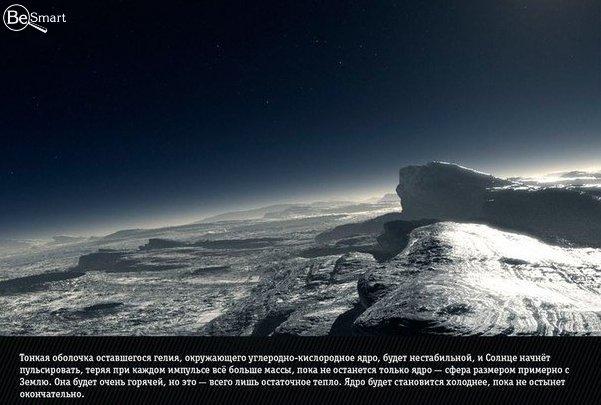 Фото №383462434 со страницы Александра Мальцева