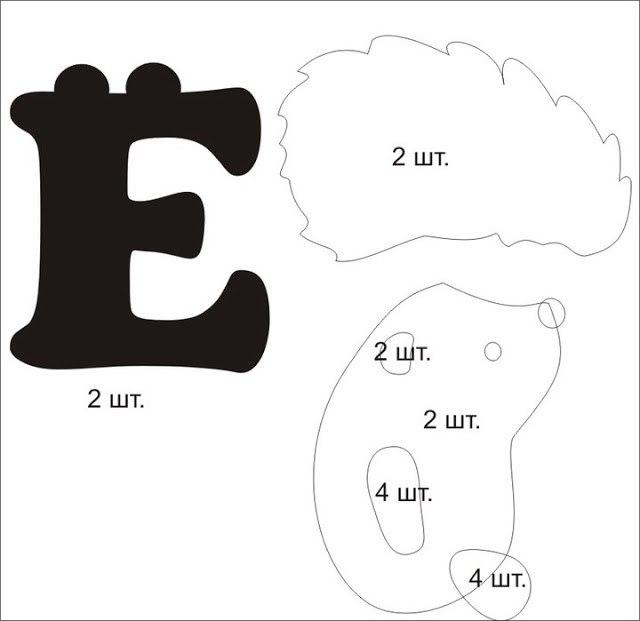 Выкройка азбуки