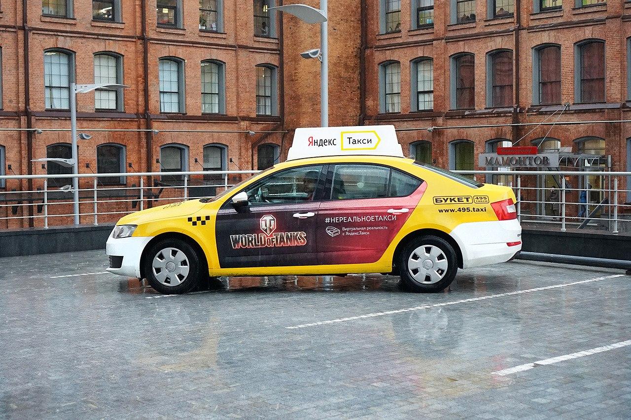 Такси Новая Москва мы обслуживаем Город Московский
