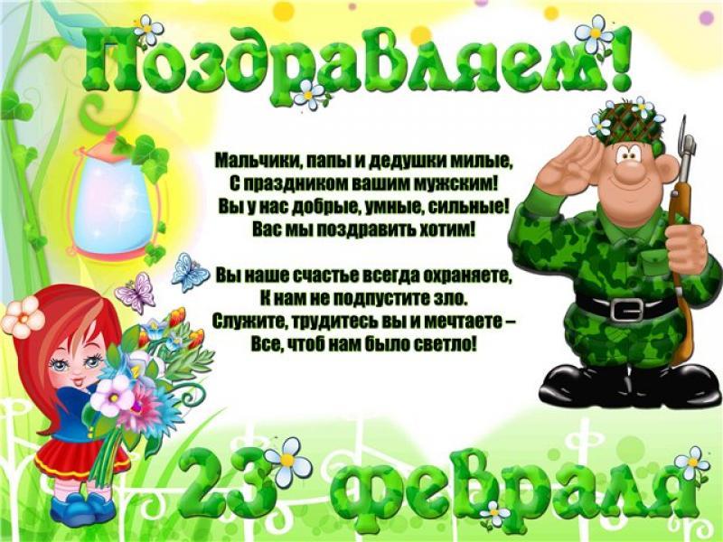http://cs7059.vk.me/c540106/v540106939/214b4/kqnmObS_cTA.jpg