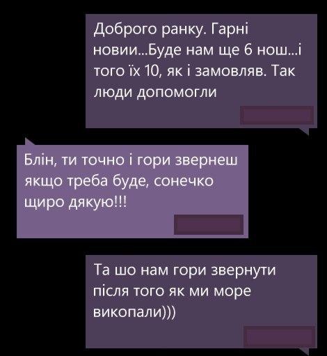 """""""Выискиваем запчасти по всему миру"""", - как поднимались украинские """"Ураганы"""" - Цензор.НЕТ 6849"""