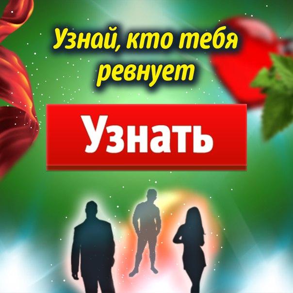 Фото №371385669 со страницы Віталія Гаврилюка
