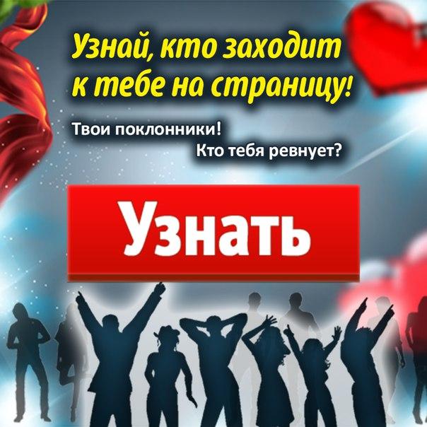 Фото №371385676 со страницы Ники Гвоздиковой