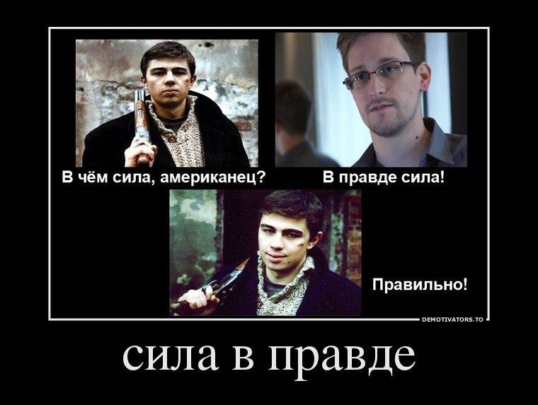 Прыжок телеканал русский бесцеллер смотреть онлайн сначала мне