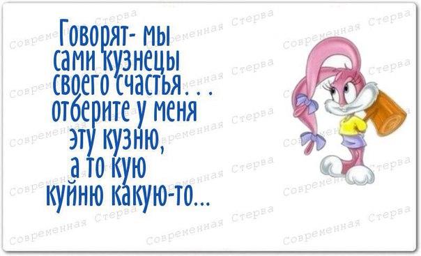 http://cs7055.vk.me/c540106/v540106971/3e5eb/_IMt6qEqBvg.jpg