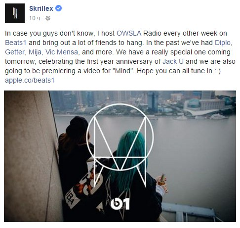 В сегодняшнем выпуске OWSLA Radio #Skrillex и друзья будут отмечать один год с выпуска альбома Jack Ü, а также состоится премьера клипа на 'Mind'. Сообщение из Фейсбука Скрилла: