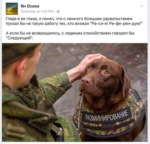 На некоторых направлениях количество российских военных среди боевиков достигает 75%, - Тука - Цензор.НЕТ 8685